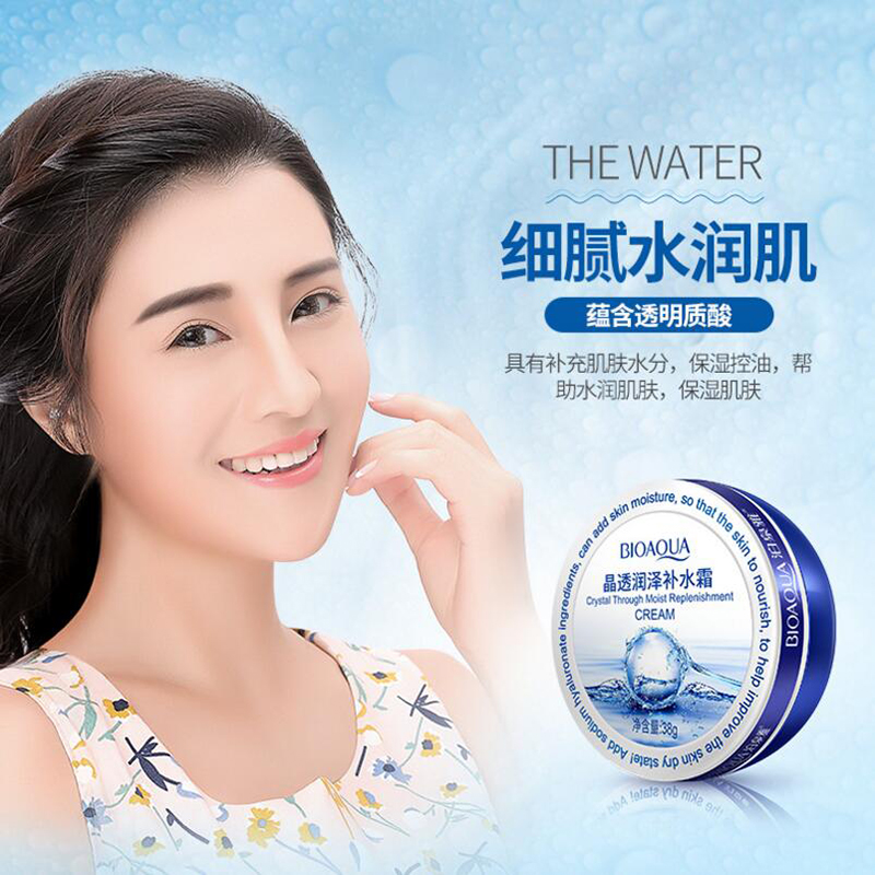BIOAQUA Face Crystal Moisturizing Face Cream Skin Care Nourish Tight Filling Water Hyaluronic Acid Cream 38g 1