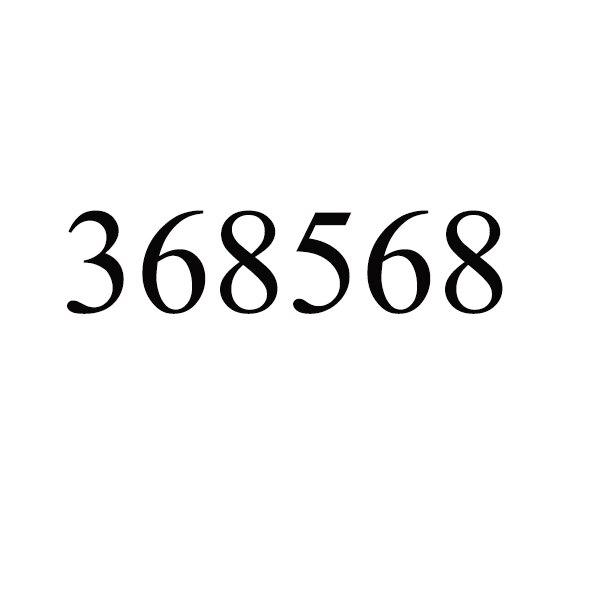 368568 #
