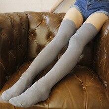 Новые Моды для Женщин Зима Теплая Чулки Sexy Бедро Высокие Хлопка Чулки Японский За Гольфы