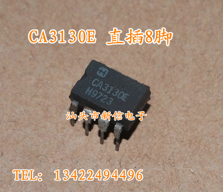 CA3130E DIP-8 original wideband operational amplifier into DIP - 8--XXDZ2
