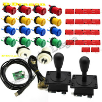 2 Player Mame Arcade DIY parts: PC PS3 2 in 1 USB encoder to happ Joysticks 4/8 way & 16 HAPP Push Buttons