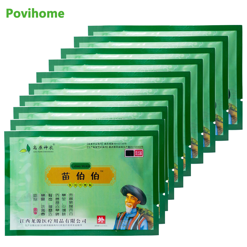 80pcs=10bags Body Pain Relief Patch Shen Nong China Traditional Natrual Herbal Self-heating Green Medical Plaster D1080