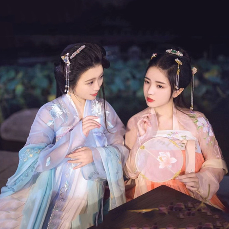 Elegant Hanfu For Women Chinese Traditional Dance Costume Folk Dress Oriental Festival Outfit Stage Performance Clothing