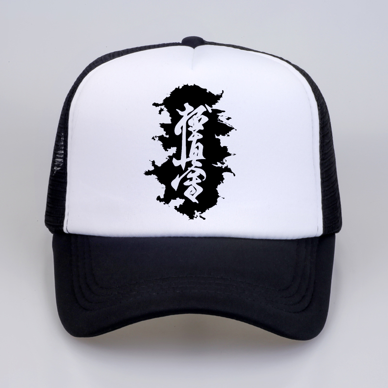Hieroglyph Karate Kyokushinkai letter print   baseball     caps   unisex casual adjustable mesh trucker   cap   summer sports   cap