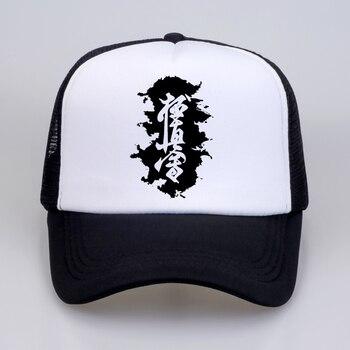 Hiyeroglif Karate Kyokushinkai mektubu baskı beyzbol kapaklar unisex rahat ayarlanabilir örgü şoför şapkası yaz spor kap