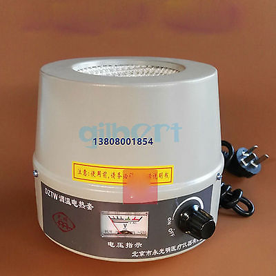 250ml 200W Pointer Type Lab Electric Heating Mantle With Thermal Regulator цены