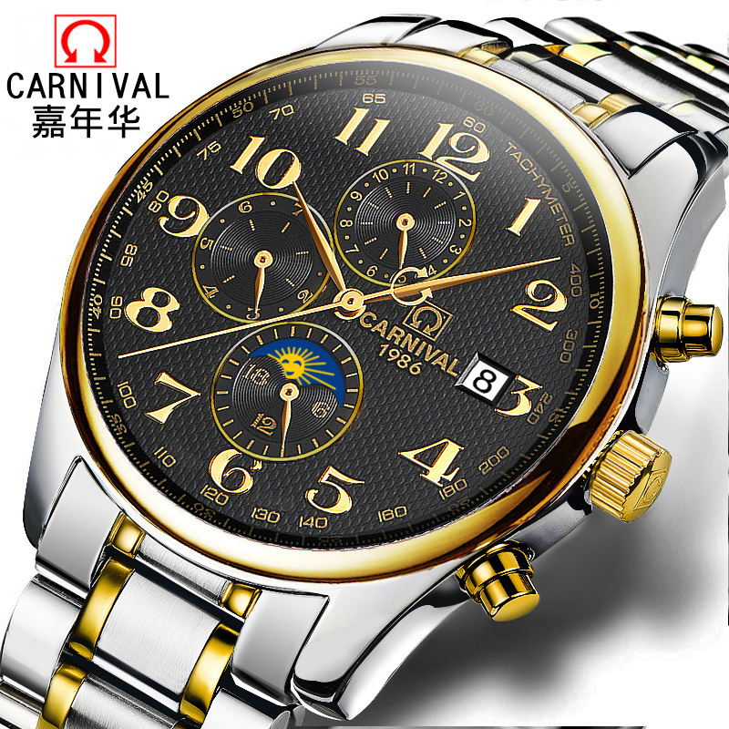 Relojes Hombre 2017 Reloj Hombre Marca De Lujo Automatic Self-Wind Mechanical Wristwatches Stainless Steel Watch Men Clock Gift tevise mechanical men watch stainless steel strap automatic self wind wristwatches skeleton fashion casual clock 673s