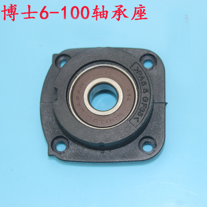 Black Metal Plastic Angle Grinder Bearing Shaft Block for Bosch GWS6-100 metal spiral bevel gear set for bosch gws 6 100 angle grinder