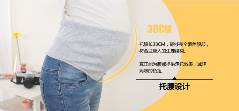 Plus Size Hole Denim Pregnant Jeans Maternity Pants Clothes Elastic Pregnancy Jeans For Pregnant Women Clothing Belly High Waist 9