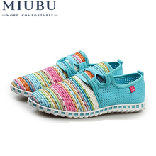 MIUBU New Summer Flat Shoes Woman Comortable Casual Lace-Up Flats Ladies Breathable Outdoor Women 3 Colors Size 35-40