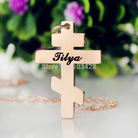 Personalized Cross Name Necklace Russian Orthodox Cross Necklace Engraved Letter Chain Religion Pendant Rose Gold Jewelry