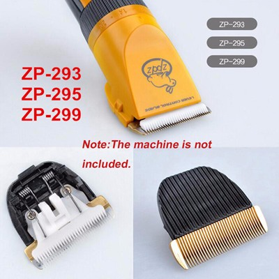 Original-pet-dog-ceramic-hair-grooming-trimmer-blade-clipper-head-compatible-for-ZP-293-ZP-295 (1)