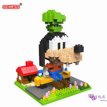 SC: Goofy Garden 1035 Diamond Micro Nano Building Blocks Action Figure boy & girl gifts