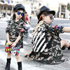 Spring Clothes New Pattern Girl Child Fashion Korean Trend Stripe Long Sleeve Lapel Camouflage Loose Shirts