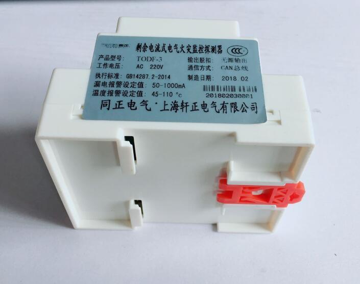 Querstromventilator 220 V Axialstromventilator Querstromventilator