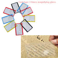 1 Pcs 3XSlim Magnifier Magnification Magnification Fresnel Lens 8.5 X 5.5 Cm Pocket Credit Card Portable Magnifier