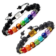 7 Chakra Bracelet Men Women Black Lava Healing Balance Reiki Prayer Natural Stone Beads Yoga Strand Bracelets Adjustable Rope