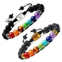 Pulsera de cuerda ajustable de 7 Chakras para hombre y mujer, cuentas de piedra Natural para curación de Lava negra, Reiki, oración, cuerda ajustable