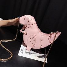 FuAhaLu Personality Rivet Dinosaur Design Casual Party Mini Crossbody Bag Chain solid color cartoon wallet messenger Bag