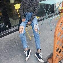 denim jeans woman big hole casual broeken jeans 2017 casual boyfriend jeans for women denim pants dames jeans