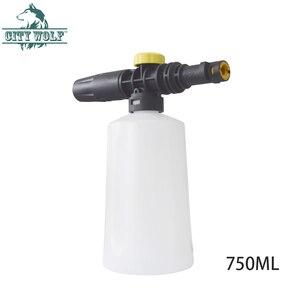 Image 2 - 750ミリリットル雪の泡ランスkarcher K2 K3 K4 K5 K6 K7車高圧洗浄機ソープ泡発生器調整可能なスプレーノズル