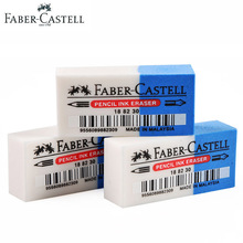 Faber Castell 7082 Combo Eraser Phathalate-free for Ink+Pencil lead Pencils Art Drawing Rubbers for Ballpoint/Gel/Fountain Pens