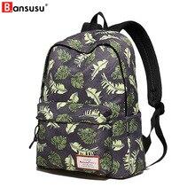 Fashion Leaf Printing Women Backpacks Waterproof Preppy Style Tennage Girls School Bags Casual Travel Daily Bag Pack Laptop Bag стоимость