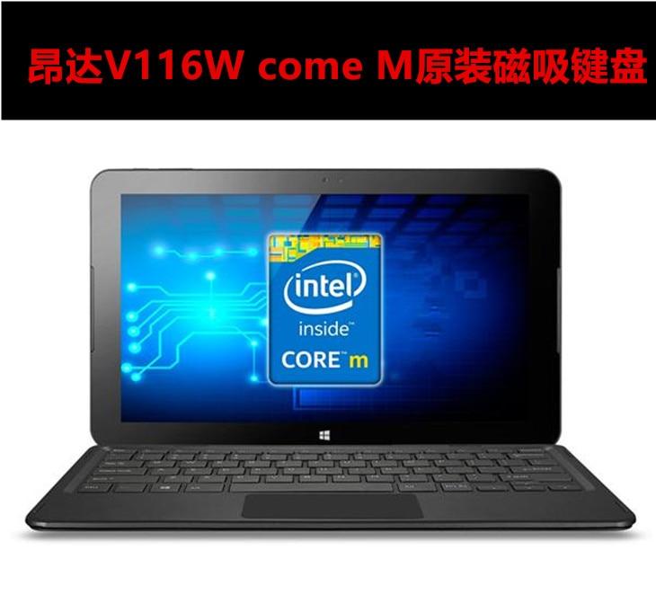 Mode Station D'accueil Magnétique étui à Clavier pour 11.6 pouce onda V116w Core M tablette onda V116w Core M clavier housse