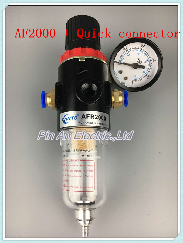 Air Filter Regulator Compressor & Pressure reducing valve & Oil water separation+ Gauge Outfit+ Quick connector 1pc air compressor pressure regulator valve air control pressure gauge relief regulator 75x40x40mm