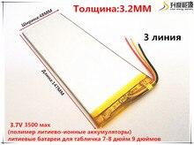 Baterias de Polímero Novas de 3248147 3500 Mah 3.7 V Bateria Li-thium Irbis Tx18
