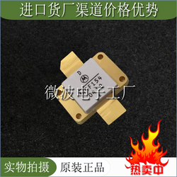 MRF154 SMD RF tube High Frequency tube Power amplification module