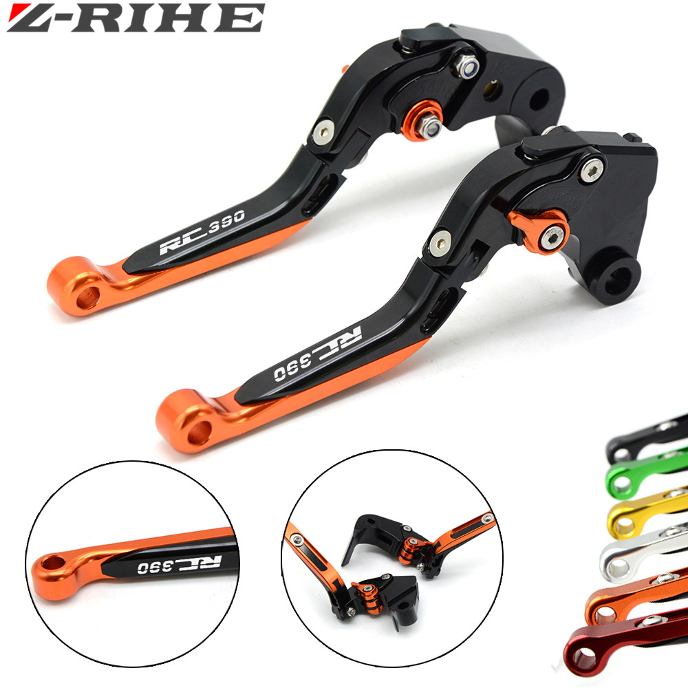 for ktm rc 039 CNC Motorcycle Foldable Adjustable Aluminum Brake Lever Clutch Levers for ktm RC 390 RC390 2013-2014 2015-2016 for ktm rc390 rc200 rc125 125 duke high quality motorcycle cnc foldable extending brake clutch levers folding extendable lever