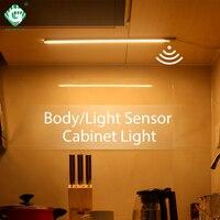 12 В светодиодный светильник для шкафа, световая полоса для бара, алюминиевый датчик движения, лампа для кухонного шкафа, освещение 6 Вт/8 Вт/10 ...