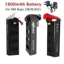 MJX B2W 1800mAh Li-Po Battery For MJX Bugs 2 B2C RC Drone Spare Parts Quadcopter Accessories