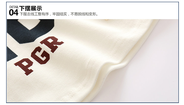 Boy t shirt   9