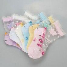 Носки для девочек 6 /Lot