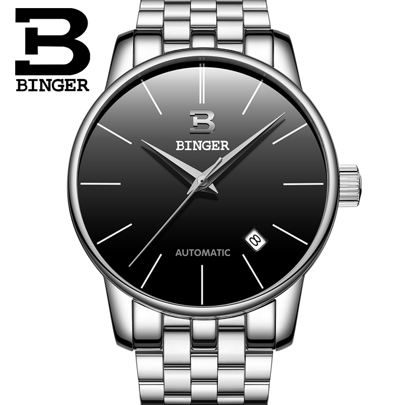 Switzerland BINGER mens watch luxury brand Relogio Masculino water resistant Stainless steel Mechanical Wristwatches B-5005M-3Switzerland BINGER mens watch luxury brand Relogio Masculino water resistant Stainless steel Mechanical Wristwatches B-5005M-3