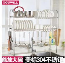 304 stainless steel bowl rack with a rack of kitchen racks and dishes zanmini pair of 304 stainless steel probe