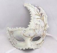 Maske prenses maske erkek Kadınlar tüy çiçek dantel tam beyaz altın tozu maskesi