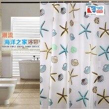 цена на Starfish Eco-friendly PEVA Moldproof Waterproof Bathroom Bath Shower Curtain Bathroom Products Bathroom Curtains with 12pcs Hook