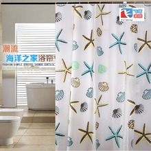 Starfish PEVA Moldproof Waterproof Bathroom Bath Shower Curtain Products Curtains with 12pcs Hook