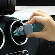 Universal Car Phone Holder 360 Degree Rotation