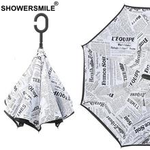 SHOWERSMILE Inverted Umbrella Newspaper Print Folding Reverse Windproof Uv Protection Double Layer