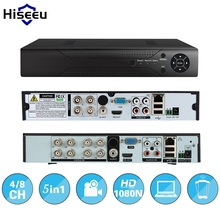 Hiseeu 4CH 8CH 1080 P 5 en 1 DVR enregistreur vidéo pour AHD caméra analogique caméra IP caméra P2P NVR cctv système DVR H.264 VGA HDMI