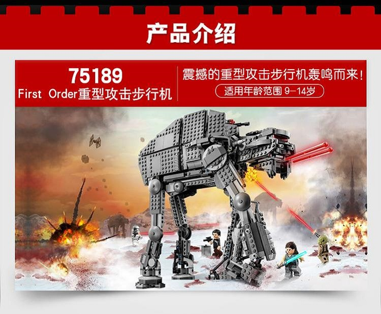 Bela 10908 Série Star Wars Premier Ordre Marcheur D'assaut Lourd Bloc De Construction 400 pièces Briques Jouets-in Blocs from Jeux et loisirs    3