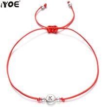 IYOE ручной работы красная веревочная нить 26 Письмо браслет для женщин мужчин серебряный цвет инициалы имя браслеты пара ювелирных изделий браслет мужской