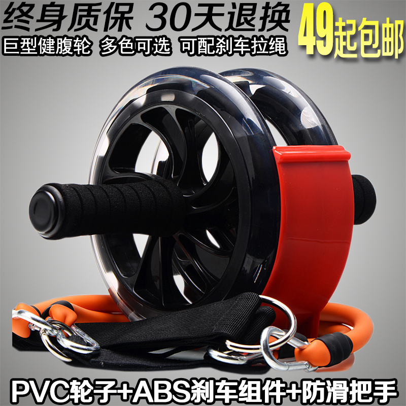 ФОТО Sports Fitness Equipment Household Abdominal Wheel Wheel Abs Wheel Roller Pulley 1zk47a Abdominal Training