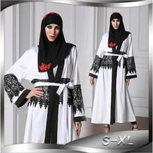 Strickjacke Kleid Open Maxi