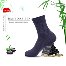 Best Selling Mens Bamboo Socks Four Seasons Style Business Compression socks Male Dress For gift Men Long 10Pairs /lot 2019 New