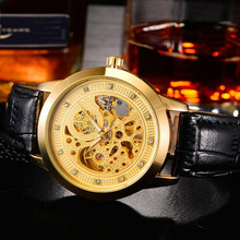 2016 Brand BOSCK Luxury Fashion Casual Stainless Steel Men Mechanical Watch Skeleton Hand Leather Watch Male